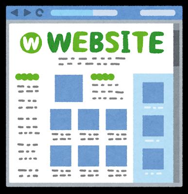 自分のサイトを集客しよう!ホームページを作成した後にやることリスト
